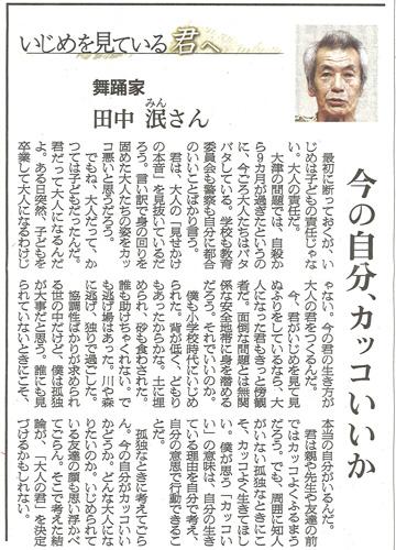 田中泯の画像 p1_29