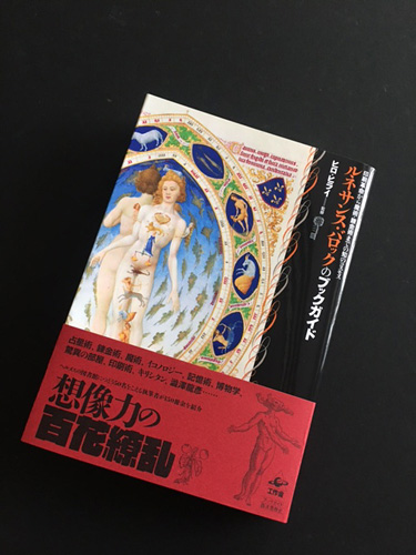 https://www.kousakusha.co.jp/NEWS/rbb_photo1.jpg